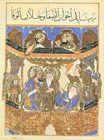 رسائل إخوان الصفاء وخلان الوفاء 4 مجلدات
