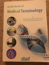Guide book of medical terminology