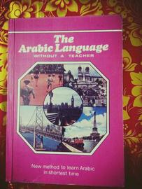 the Arabic language